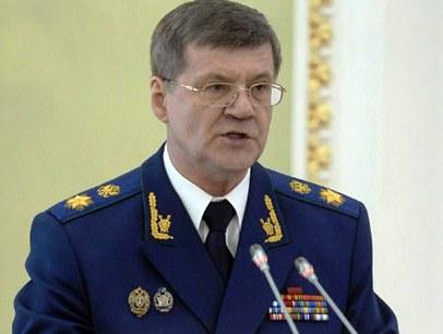 Генеральный прокурор России