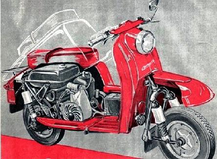Рисунок первых тульских мотороллеров
