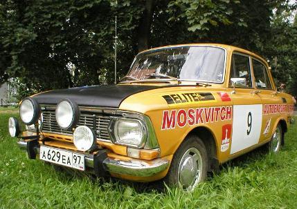 Фото спортивного Москвича