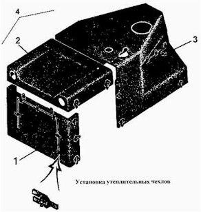 Утеплительный чехол на радиатор для вашего атвомобиля