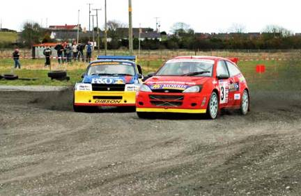 Фото с соревнований