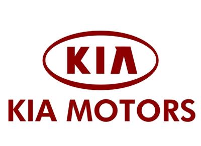 Логотип концерна Kia Motors